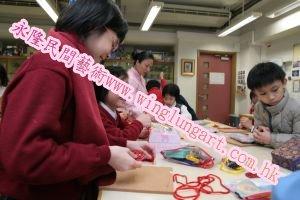 香港藝術發展局資助 (民間藝術院校教學推廣計劃2)