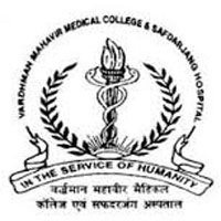 Download VMMC Junior Resident Previous Papers & Model Papers
