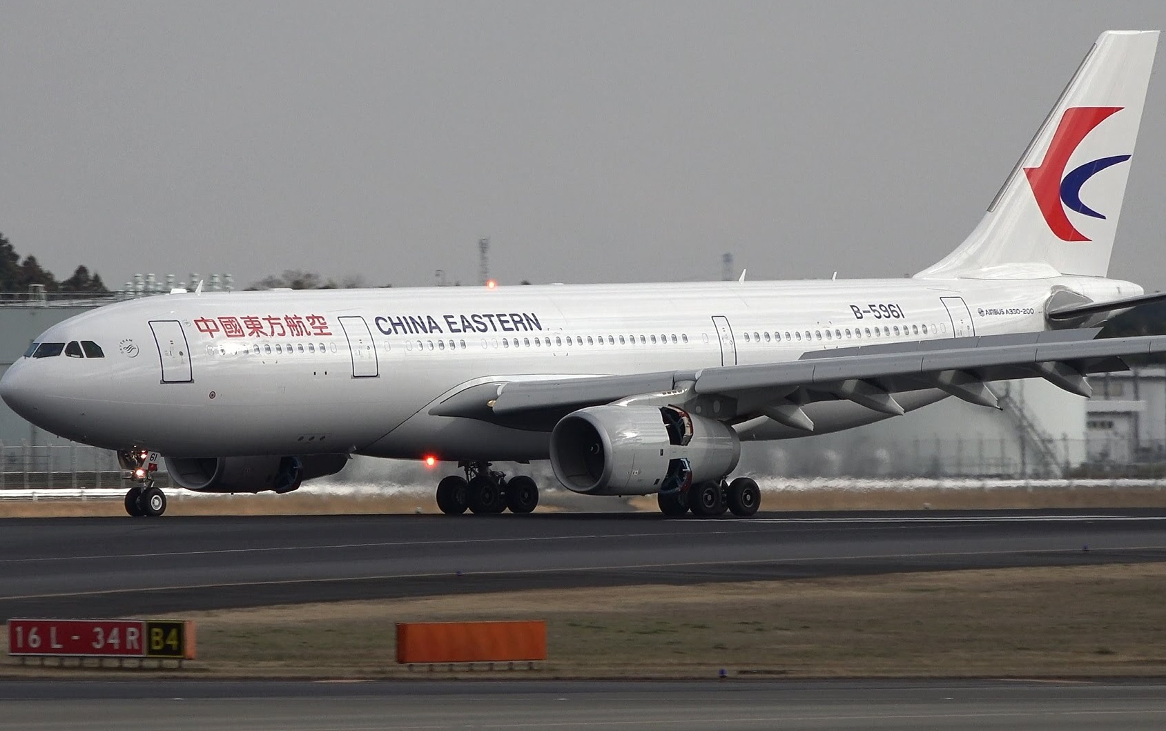 China Eastern airplane Airbus A330-200 caught by severe turbulence near Russia   Wings Herald