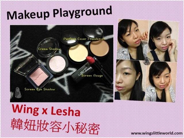 makeup_square