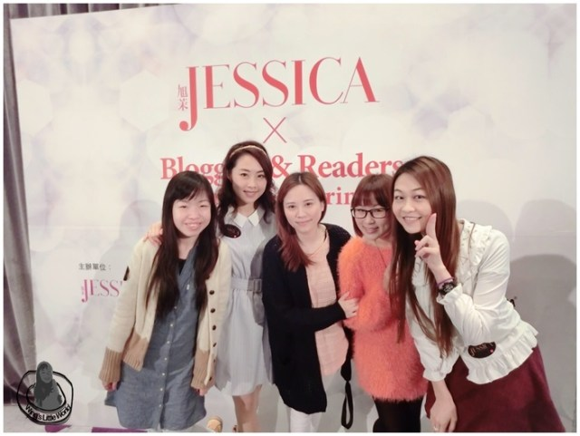 jessica-blogger-reader-event-11
