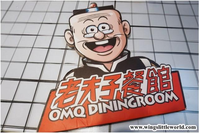 omq-diningroom-4