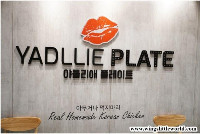 yadllie-plate-1