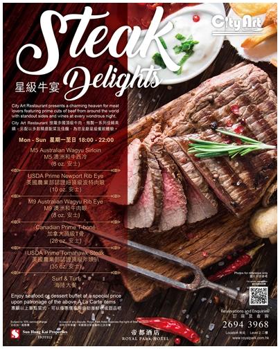 city-art-restaurant-menu-2