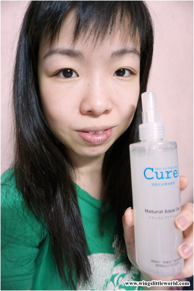 cure-natural-aqua-gel-7