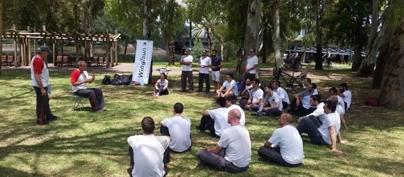 סמינר בתל אביב