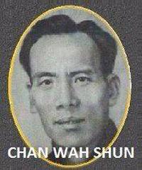 צ'אן ווה שון