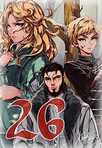 El Manto de Zarkon - Capítulo 26. Yo fui