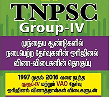 Group pdf material tnpsc 4