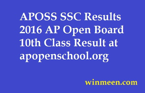 APOSS SSC Results 2016 AP Open Board 10th Class Result at