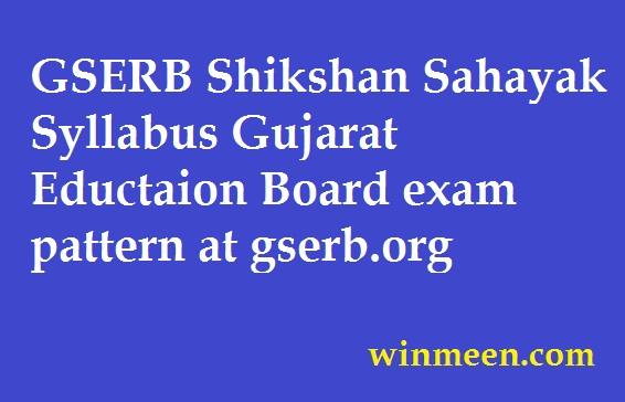 GSERB Shikshan Sahayak Syllabus Gujarat Eductaion Board exam pattern at gserb.org
