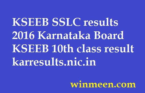 KSEEB SSLC results 2016 Karnataka Board KSEEB 10th class result