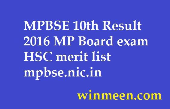 MPBSE 10th Result 2016 MP Board exam HSC merit list