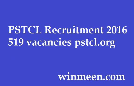 PSTCL Recruitment 2016 519 vacancies