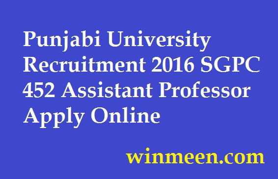 Punjabi University Recruitment 2016 SGPC 452 Assistant Professor Apply Online