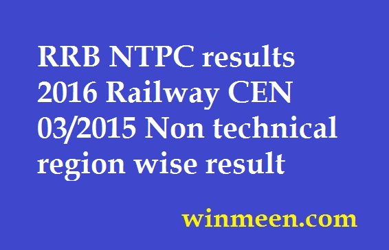RRB NTPC results 2016 Railway Non technical region wise result