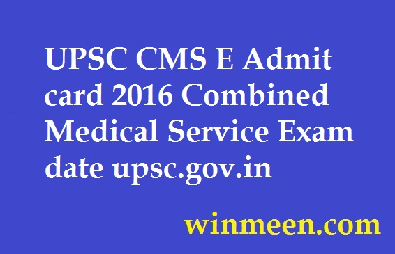 UPSC CMS E Admit card 2016 Combined Medical Service Exam date