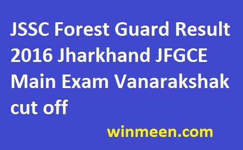 JSSC Forest Guard Result 2016 Jharkhand JFGCE Main Exam Vanarakshak cut off