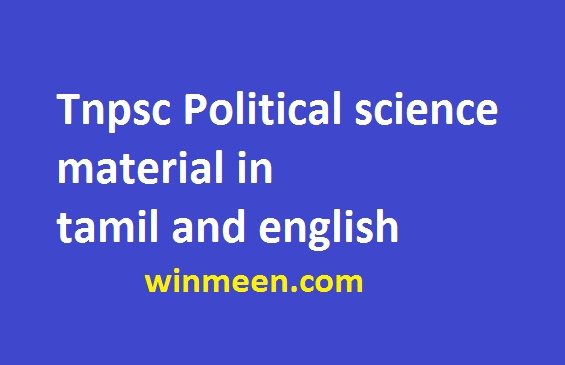 Tnpsc Political science material in tamil and english