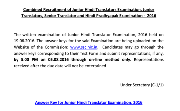 SSC Combined Junior Translator Recruitment Written Examination Answer Key Available for Download 2016