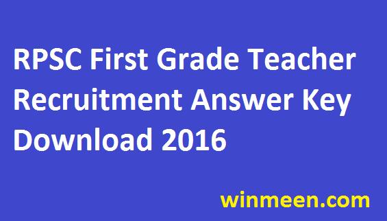 RPSC First Grade Teacher Recruitment Answer Key Download 2016