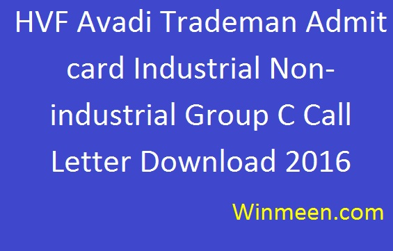 HVF Avadi Trademan Admit card Industrial Non- industrial Group C Call Letter Download 2016