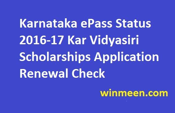 Karnataka ePass Status 2016-17 Kar Vidyasiri Scholarships Application Renewal Check
