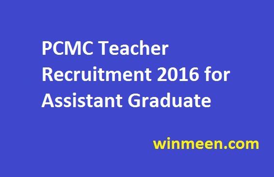 PCMC Teacher Recruitment 2016 for Assistant Graduate