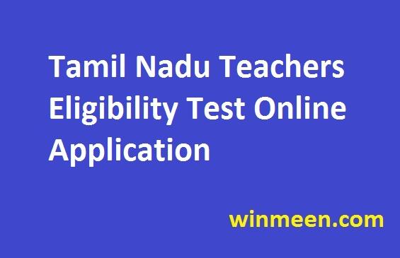 Tamil Nadu Teachers Eligibility Test Online Application