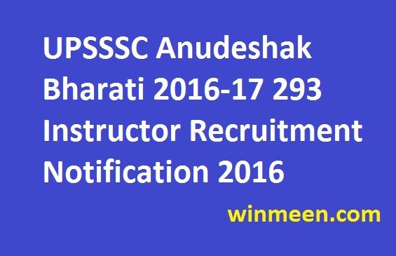 UPSSSC Anudeshak Bharati 2016-17 293 Instructor Recruitment Notification 2016