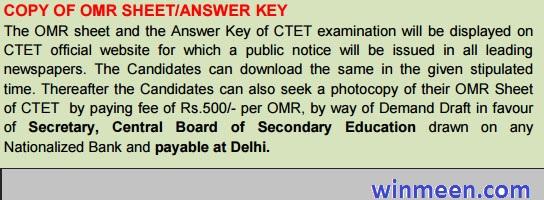 CBSE Central TET September Answer key Teacher Eligibility Test Exam Analysis Cut Off Marks Download 2016