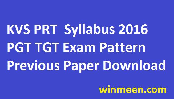 KVS Primary Grade Teacher Syllabus TGT PGT Exam Pattern Previous Paper Download