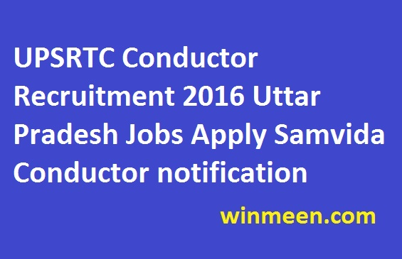 UPSRTC Conductor Recruitment 2016 Uttar Pradesh Jobs Apply Samvida Conductor notification