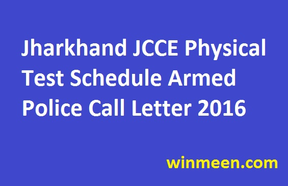 Jharkhand JCCE Physical Test Schedule Armed Police Call Letter 2016