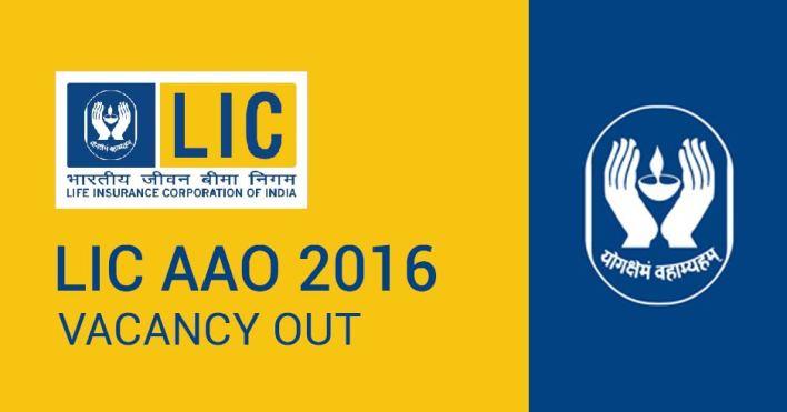 LIC AAO 650 AAO Jobs Recruitment 2017 Apply Online