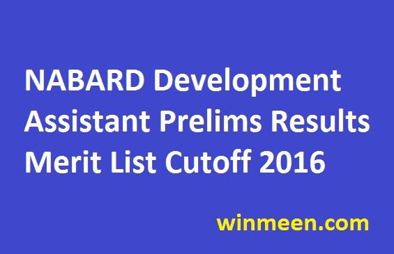 NABARD Development Assistant Prelims Results Merit List Cutoff 2016