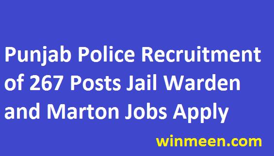 Punjab Police Department of Jail Recruitment for Jail Warden Matron 267 Posts Apply