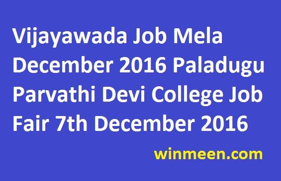 Vijayawada Job Mela December 2016 Paladugu Parvathi Devi College Job Fair 7th December 2016