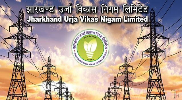 JUVNL 1082 jobs Recruitment 2017 Jharkhand Jr Lineman Office Asst Clerk Notification