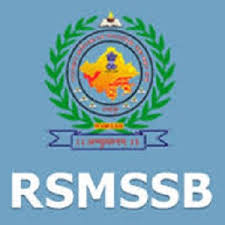 RSMSSB Gram Sevak Answer Key 2016 Panchayat Sachiv Answersheet Hostel Warden