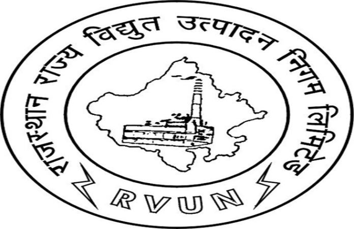 RVUNL JEN Answer Key 2017 Rajasthan Junior Chemist