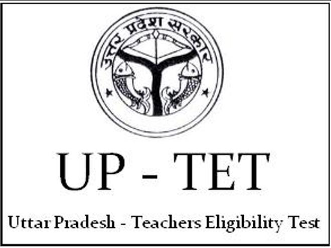Uttar Pradesh TET 19th December Answer Key 2016 UPTET