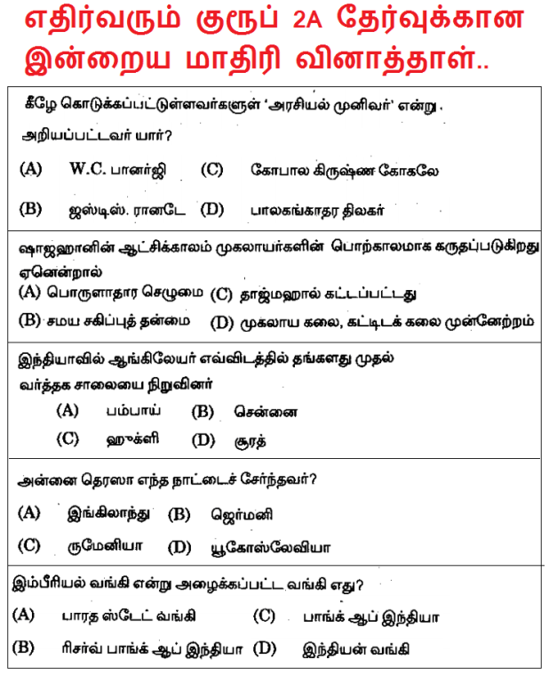 Tamilnadu Tnpsc Group 2A Model Question Papers