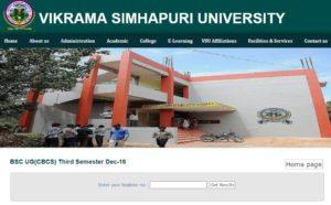 Vikrama Simhapuri University VSU Degree results 2017