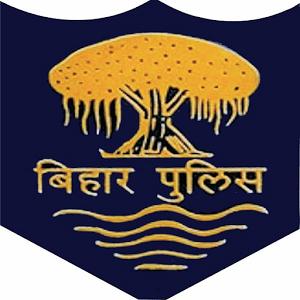 Bihar Police SAP Recruitment