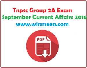 Tnpsc Tamil current affairs September 2016 Pdf