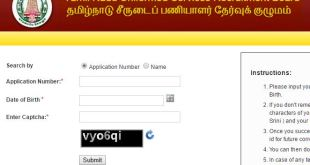 Tn Police Constable Hall Ticket 2017