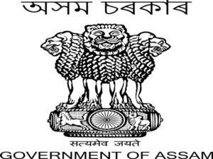 DTE Assam Junior Assistant Results 2017 Assistant Store