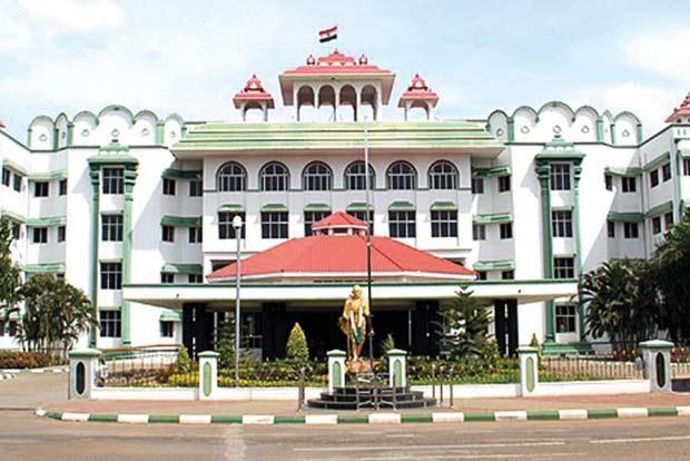 Karur District Court Recruitment