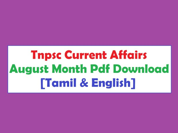 Tnpsc Current Affairs August Month Pdf Download